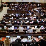 La UE expresa su preocupación por ley israelí de nacionalidad judía