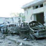 Somalia: Nueve muertos en un ataque contra la sede del Ministerio del Interior