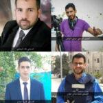 """Israel detuvo a cuatro periodistas palestinos a los que acusa de """"incitación al odio"""""""