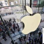 Apple anunciará novedades en sus iPhones y en otros productos