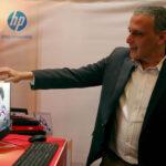 Tecnología: Trasnacional de computación HP apunta a la innovación