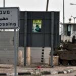 Israel confirma la reapertura del paso fronterizo de Erez con la Franja de Gaza este lunes
