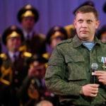 En atentado con bomba asesinan al líder de los separatistas rusos en este de Ucrania (VIDEO)