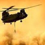 Mueren 25 personas, incluidas autoridades afganas, al estrellarse helicóptero