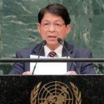 Canciller de Nicaragua exige a EEUU que ponga fin a su política intervencionista