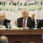 La OLP decide suspender el reconocimiento y acuerdos con Israel