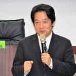 Rotunda derrota oficialista en Taiwán augura la mejora de los lazos con China