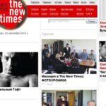 Imponen a revista opositora la mayor multa de la historia de Rusia
