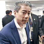 Yoshiyama Sasaki admite lavado de dinero de Fuerza 2011 (VIDEO)