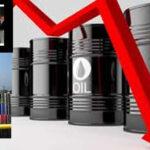 Precios del petróleo en su nivel más bajo: Brent US$ 53.82 y Texas US$ 45.59