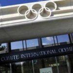 COI anuncia creación del comité asesor de derechos humanos
