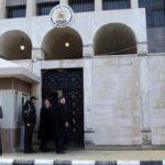 Emiratos Árabes anuncia la reapertura de su embajada en Damasco