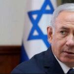 Israel: Policíaacusa a primer ministro Netanyahu en un tercer caso de corrupción (VIDEO)