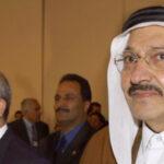 Arabia Saudíta: Fallece príncipe que rivalizaba contra el heredero Mohamed bin Salman (VIDEO)