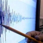 Sismo de 5.1 grados Richter sacude región de Tarapacá, en el norte de Chile