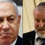 Israel: Fiscal General pone en marcha acusación por corrupción contra primer ministro Netanyahu