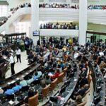Parlamento de Nicaragua aprueba compra urgente de banco sancionado por EEUU