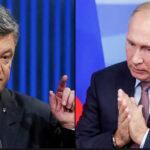 """Ucrania pide a EEUU mayor presencia en el mar Negro para """"contener la amenaza de Rusia"""""""