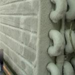 Ciencia: Investigan un tipo de material que mejoraría los sistemas de refrigeración
