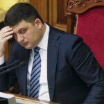 Primer ministro ucraniano anuncia su dimisión tras investidura de Zelenski