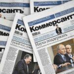 Periodistas de diario ruso Kommersant dimiten en masa por despido de colegas