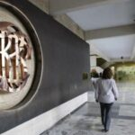 Reservas internacionales en Perú superan los US$ 66,000 millones al 5 de junio