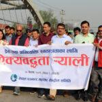 Nepal: Alertan contra leyes que ponen en peligro la libertad de expresión