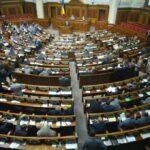 Ucrania: Rada Suprema aprueba eliminar la inmunidad parlamentaria
