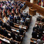 Entra en vigor enmienda que priva de inmunidad a parlamentarios ucranianos