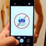 Lanzan smartphone que impide tomar selfies de desnudos
