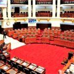 Congreso de la República realiza hoy sábado primer Pleno Mujer