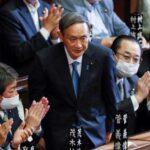 Japón: Parlamento designa como nuevo primer ministro a Yoshihide Suga