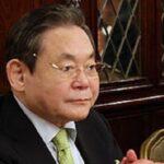Corea del Sur: Fallece el líder de Samsung (VIDEO)