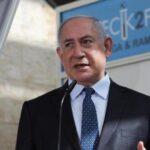 La defensa de Netanyahu solicita dilatar el juicio por falta de documentación