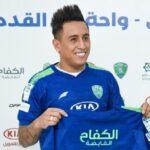 Christian Cueva debuta con A-Fateh por la fecha 17 de la Liga Profesional Saudí
