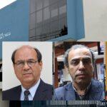 Universidad Jaime Bausate y Meza: Juramenta Tribunal de Honor