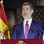 Felipe VI viajará a Perú para asistir a investidura de Pedro Castillo