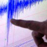 Sismo de magnitud 3.6 se registró este miércoles al sur de Lima